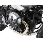 HEPCO&BECKER ヘプコ&ベッカー エンジンガード BMW RnineT