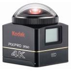 KODAK コダック  オンボードカメラ Kodak PIXPRO アクションカメラセット SP360 4K