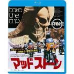 ウィック・ビジュアル・ビューロウ マッドストーン ブルーレイ DVD