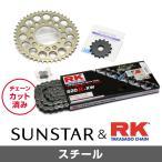 SUNSTAR サンスター フロント・リアスプロケット&チェーン・カシメジョイントセット KAWASAKI ニンジャ250
