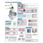 【在庫あり】キタコ KITACO VM18キャブレター用補修パーツ その他 ミクニ VMΦ18 キャブレター