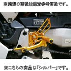 BABYFACE ベビーフェイス IDEAL アイディール バックステップキット HONDA VFR800F