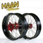 HAAN WHEELS ハーンホイール フロント・リアモタードコンプリートホイール F3.50-16.5インチ-R4.50/17インチ ホイール本体 BMW G450X(09-10)