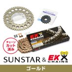 SUNSTAR サンスター フロント・リアスプロケット&チェーン・カシメジョイントセット YAMAHA TZR250R/RS/RSP/SPR