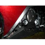 ULTIMA ALLOY アルティマ アロイ FIXING KIT FRONT COVER HONDA VFR1200F ヨーロッパ直輸入品 ガード・スライダー HONDA VFR1200F BAGAGERIE (1200) 10