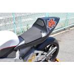 T2 Racing T2レーシング シートカウル TYPE-4 レースタイプ HONDA NSR250R MC21/MC28