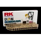 【在庫あり】RK アールケー GCレーシングゴールドチェーンシリーズ GC520XUWR HONDA CBR1000RR/SP2