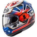 Arai:アライ Arai RX-7X PEDROSA SAMURAI SPIRIT BLUE[アールエックス セブンエックス ペドロサ サムライ スピリット ブルー] ヘルメット