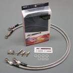 AC PERFORMANCE LINE ACパフォーマンスライン 車種別ボルトオン ブレーキホースキット DUCATI MHR900 ベベルギア 79