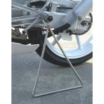 バトルファクトリー BATTLE FACTORY サイドスタンド アウタースタンダードタイプ HONDA RS125