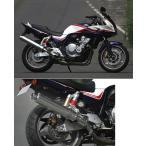 Realize リアライズ アリア スリップオンマフラー スリップオンマフラー HONDA CB400SF REVO (NC42) 08-