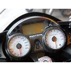 Magical Racing マジカルレーシング メーターカバー KAWASAKI ZZR1400