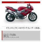 YAMAMOTO RACING ヤマモトレーシング スペックA スリップオン2本出しアップマフラー HONDA VTR1000F FIRESTORM ファイアストーム