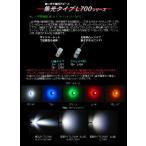 M&H マツシマ 超高輝度 電球型LED Lビーム その他
