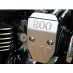 AGRAS インジェクションカバー 小 KAWASAKI W800