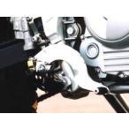 REAL BALANCE リアルバランス ダウンブレーキペダル SEROW250 セロー XG250 TRICKER トリッカー XT250X