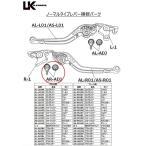 U-KANAYA:ユーカナヤ U-KANAYA 【補修パーツ】 ノーマルタイプ用 ブレーキ側アジャスター(調整つまみ)