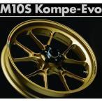 MARCHESINI マルケジーニ  ホイール本体 アルミニウム鍛造ホイール M10S Kompe Evo コンペエボ カラー:RACING BLACK-1(艶ありブラック)