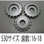 SUNSTAR サンスター フロントスプロケット KAWASAKI GPZ750R 国内 84-86 8.0mmオフセット(530)