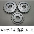 【在庫あり】SUNSTAR サンスター フロントスプロケット KAWASAKI 750RS Z2 73-75 5.6mmオフセット(530)