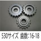 【在庫あり】SUNSTAR サンスター フロントスプロケット KAWASAKI GPZ1000RX 86-88 530コンバート用設定