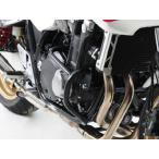 CB1300SB スーパーボルドール 03-09 CB1300SF 03-09 ガード・スライダー HEPCO&BECKER ヘプコ&ベッカー エンジンガード