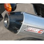 KLX250 01-07 D-TRACKER Dトラッカー 01-07 バッフル・消音装置 RSV 4ストシリーズIII カーボンエンド サイレンサー