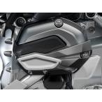 ワンダーリッヒ:Wunderlich バルブカバー&ヘッドカバープロテクター ガード・スライダー BMW R1200GS LC Adventure(水冷)