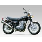 YOSHIMURA ヨシムラ チタン機械曲サイクロン マフラー YAMAHA SR400 85-02 JR/RH01J