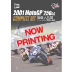 ウィック・ビジュアル・ビューロウ 2001 W.G.P. 250cc コンプリートセット 加藤大治郎世界 チャンピオン獲得の軌跡 DVD その他