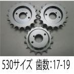 SUNSTAR サンスター フロントスプロケット KAWASAKI 750RS Z2 73-75 8.6mmオフセット(530)