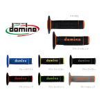 domino ドミノ dominoグリップ オフロード クロス グリップ HONDA AX-1
