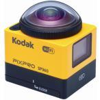 KODAK コダック  オンボードカメラ アクションカメラ KODAK PIXPRO SP360 本体