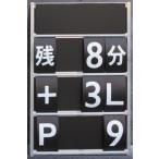 ショッピングチップトリップ 在庫あり J-TRIP Jトリップ サインボード3段(パネルタイプ)