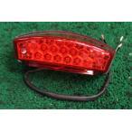 GYRO ジャイロ LEDテールランプ(ナンバー灯付) テールランプ BUELL S1
