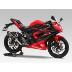 【在庫あり】YOSHIMURA ヨシムラ Slip-On R-77S サイクロン カーボンエンド EXPORT SPEC 政府認証 KAWASAKI Ninja250SL 15-16