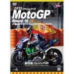 ウィック・ビジュアル・ビューロウ  2015MotoGP 公式DVD Round 18 バレンシアGP DVD