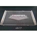 AGRAS アグラス コアガード HONDA NC750 S/X