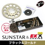 SUNSTAR サンスター フロント・リアスプロケット&チェーン・カシメジョイントセット KAWASAKI Z1100GP (530コンバート)