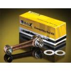 Prox プロックス KIT ROD RG125 GAMMAヨーロッパ直輸入品 その他エンジンパーツ SUZUKI RG125 GAMMA (125) 85-96