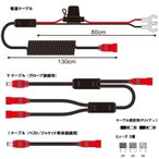 RSタイチ RS TAICHI 電熱ウェア RSP041 12V 車両接続 ケーブルセット