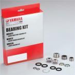 US YAMAHA 北米ヤマハ純正アクセサリー YAMAHA 純正ショックベアリングキット  (Genuine Yamaha Shock Bearing Kit) YAMAHA WR250F