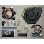 メタルギアワークス METAL GEAR WORKS デジタル進角キット その他電装パーツ HONDA CB750F (RC04) 全年式対応