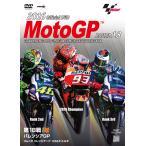 ウィック・ビジュアル・ビューロウ 2016MotoGP TM公式DVD Round18バレンシアGP