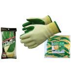 MITANI ミタニコーポレーション ゴム張り手袋 PALM GREEN パームグリーン