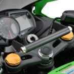 DAYTONA:デイトナ DAYTONA 車種別マルチバーホルダー Ninja ZX-25R Ninja ZX-SE KAWASAKI カワサキ KAWASAKI カワサキ