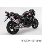 BEAMS ビームス R-EVO スリップオンマフラー KAWASAKI ZRX1200DAEG ダエグ