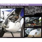 KLX250ES ガード・スライダー CYCLE-AM サイクラム スキッドプレートタイプII
