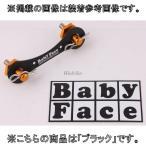 BABYFACE ベビーフェイス ガソリンタンククイックリリースピン SUZUKI GSX1300R HAYABUSA '08-