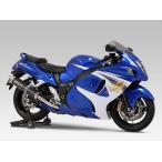 YOSHIMURA ヨシムラ スリップオン Tri-Ovalサイクロン 2END EXPORT SPEC SUZUKI GSX1300R HAYABUSA ハヤブサ 14 国内仕様